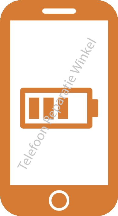 Batterij | accu vervangen